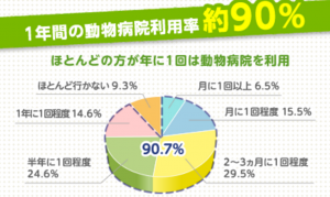 %e3%82%b9%e3%82%af%e3%83%aa%e3%83%bc%e3%83%b3%e3%82%b7%e3%83%a7%e3%83%83%e3%83%88-16