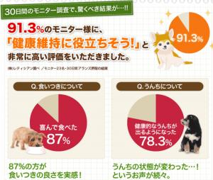%e3%82%b9%e3%82%af%e3%83%aa%e3%83%bc%e3%83%b3%e3%82%b7%e3%83%a7%e3%83%83%e3%83%88-14
